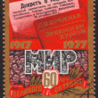 Philatelic sixty nine — Stock Photo #4070844