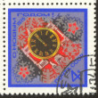 Philatelic eighty five - Stock Photo