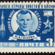 Постер, плакат: Postage stamp set twelve