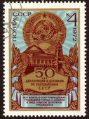 Philatelic seventy seven — 图库照片