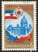 Retro frimärke — Stockfoto