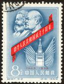 レトロ切手 15 — ストック写真