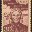 Retro postage stamp hundred eight - Foto Stock