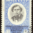 Retro postage stamp hundred eleven - Foto Stock