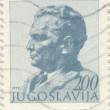 Retro postage stamp hundred thirty - Foto Stock