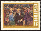 Retro postage stamp fifty — Stock Photo
