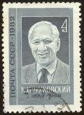 Retro postzegel zeventig zeven — Stockfoto