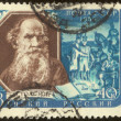 Retro postage stamp hundred nineteen — Stock Photo
