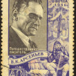 Постер, плакат: Retro postage stamp hundred twenty one