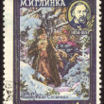 Постер, плакат: Retro postage stamp hundred twenty two