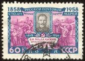 Retro postage stamp eighty one — Stock Photo
