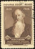 Retro postzegel tachtig twee — Stockfoto