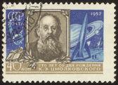 Retro postage stamp hundred sixteen — Stock Photo