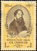 Retro postage stamp hundred twenty three — Stock Photo