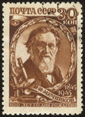 Retro postage stamp hundred twenty — Stock Photo