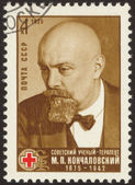 Retro postage stamp seventy three — Stock Photo