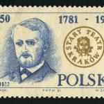 Postmark — Stock Photo #4126045
