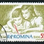 Postmark — Stock Photo #4150462