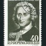 Postmark — Stock Photo #4150488