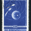 Postmark - 