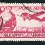 Postmark — Stock Photo #4150538