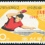 Postmark — Stock Photo #4159953