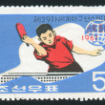 Postmark — Stock Photo #4159954