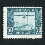 Postmark — Stock Photo #4160056