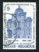 Cachet de la poste — Photo