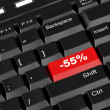 Keyboard - with a fifty five percent — Stock Photo