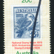 Stamp printed by Australia — Stock Photo