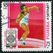 Stamp printed by Fujeira — Stock Photo #4540421