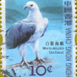 ストック写真: Stamp by Hong Kong