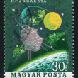 Stamp by Hungary - Stock Photo