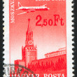 Stock Photo: Stamp by Hungary
