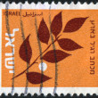 Stamp by Israel — Stock fotografie