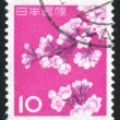 Royalty-Free Stock Photo: Stamp by Japan