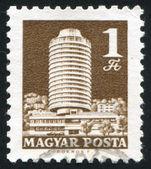 Briefmarke von ungarn — Stockfoto