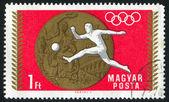 Stamp by Hungary — Stockfoto