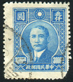 Stamp by Japan — Stock Photo