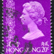 Stock Photo: Stamp printed by Hong