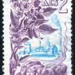 Stock Photo: CzechoslovakiStamp
