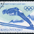 Czechoslovakia Stamp — Stock Photo