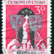 Stamp printed by Czechoslovakia - Stock Photo