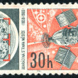 Poststamp — Stock Photo #5092380