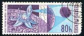 Poststamp — Foto de Stock