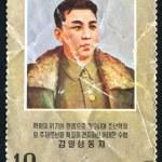Postage stamp — Stock Photo #5153044