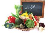 Vegetable market — Stock Photo