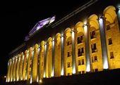 Georgian Parliament — Stock Photo