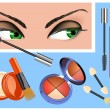 Mascara — Stock Vector